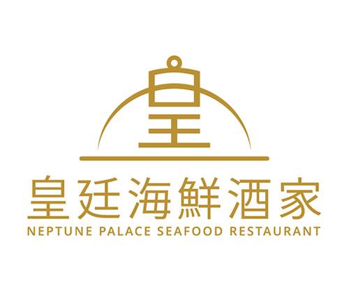 Neptune Palace logo